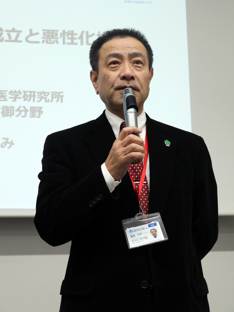日本消化器癌発生学会 - JSGC